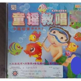 Tong Yao Jiao Chang 童谣教唱 Karaoke VCD