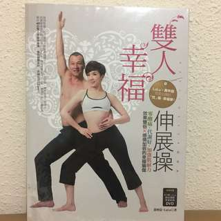 ✨Free Giveaway ✨Taiwanese Health & Fitness Book( Fitness CD inc.)