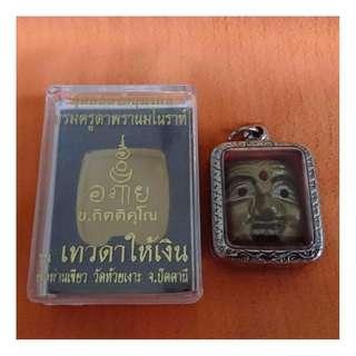 LP Keow / Por Tan Keow, Wat Hui Ngoh, Phra Na Pran