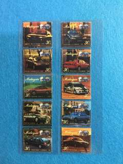 1995 Proton Cars Booklet Issue 10 Values Used Complete Set
