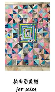 Handmade quilt cover