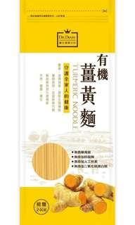 🚚 有機薑黃麵240g×12包/箱