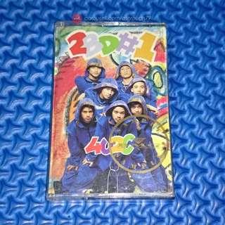 🆒 4U2C - 2BD#1 [1994] Cassette Melayu