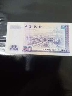 1996年中國銀行$50(側有一小点)