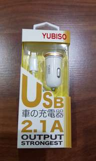 Yubiso car charger