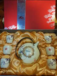 Chinese Tea Set with Wooden Tray