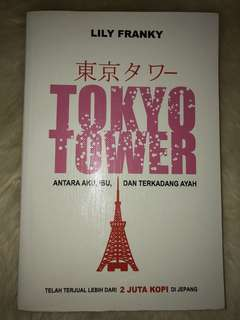 Tokyo Tower - Lily Frank