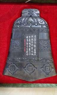 Bronze Casting (Suzhou)