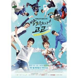 DVD Drama Korea Sassy Go Go / Cheer Up Korean Movie Film Kaset Roman Romance School Old Friend Battle Dance Study Smart Student