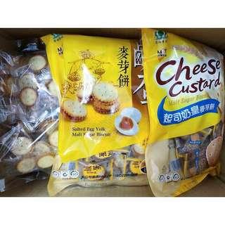 昇田鹹蛋餅500g(現貨)