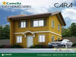 Camella Verra North