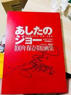 鐵拳浪子 百年畫集 千葉徹彌 親筆簽名 2002年香港書展