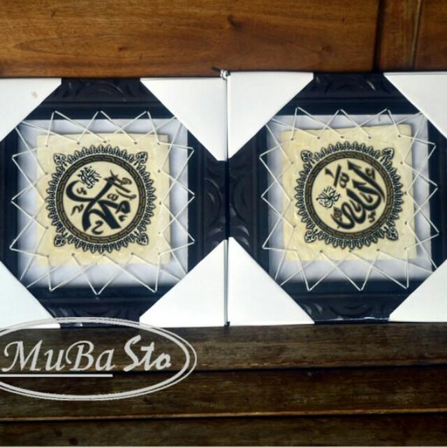 Kaligrafi Allah Muhammad Bingkai Ukir Design Craft
