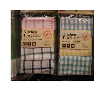 japan quality - kain lap kitchen towel dust cleaning cloth