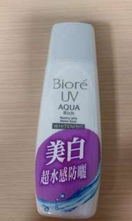 (搬家出清) Biore 蜜妮 含水防曬美白水凝露 90ml
