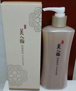 Myeonghan Miindo Heaven Grade Ginseng Body Scrub For Silky Smooth Skin