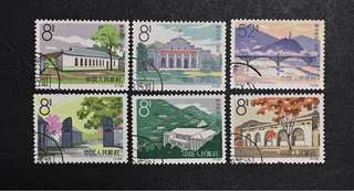 1964 S65 Complete Used Set 6V China