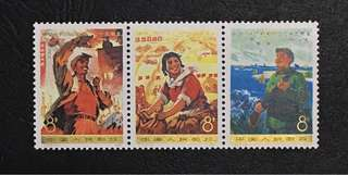1974 J3 Complete Set 3V Mint China stamp