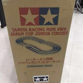 Tamiya mini 4wd  Japan Cup 3lane Course/Circuit