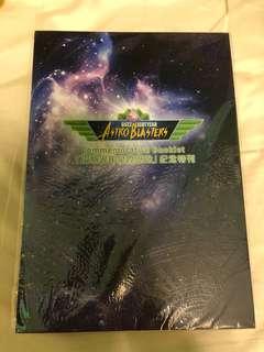 絕版迪士尼 巴斯光年星際歷險紀念特刊