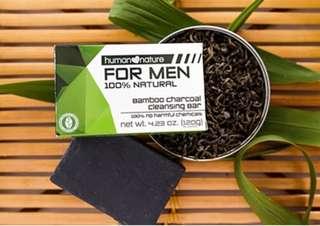 Bamboo Charcoal Cleansing Bar Soap (Natural & Organic