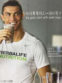 包郵 營養蛋白素 鮮奶咖啡味 原裝 Herbalife 康寶萊