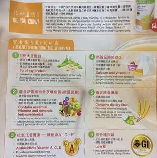 包郵 營養蛋白素 Healthy Meal (康寶萊/Herbalife)