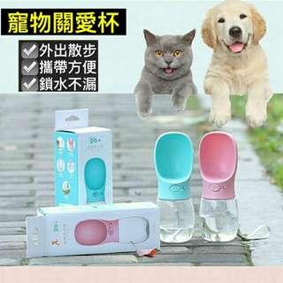 寵物關愛杯 水壺 飲水器 隨身杯  外出隨行杯💦   PB+ 350ml