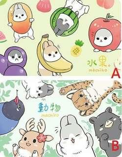 🚚 二代 2代 icash 2.0 感應卡 ㄇㄚˊ幾 icash 台灣水果、台灣動物 icash 兩款合售