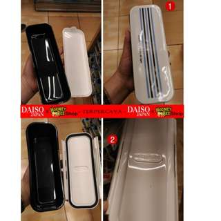 Japan Quality - Lunch Box Kotak Makan Bekal Persegi Panjang Motif