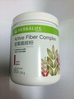包郵 營養纖維粉 原裝 Herbalife 康寶萊