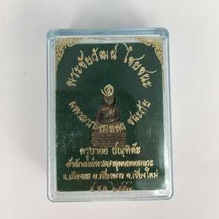 Kruba Oor Phra Chaiwat (first batch)