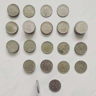 Malaysia 50 Cents Coin