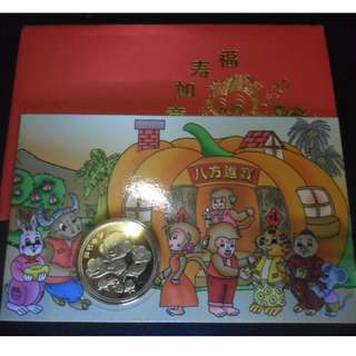 2004 Singapore Mint's Year of Monkey Bundle of Bliss Pack