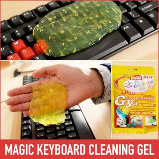 [Instock!!] Magic Keyboard Cleaner Gel.  Effective Soft Cleaning Gel For Removing / Absorbing Dust, Dirt and Germs on Mobile Phone, Toys, Keyboard, Laptop, Car, Hardware, etc.