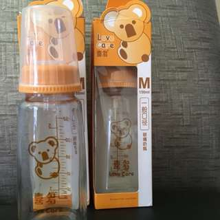 OFFER!Standard Neck Glass Bottle/Storage Bottle 150ml x 2