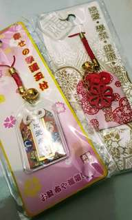 Love Charm From Japan