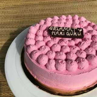 kek strawberry budget