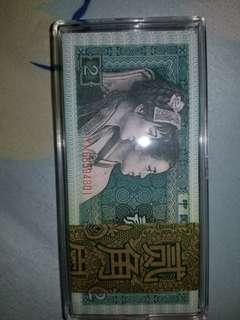 8002人民幣(含888靚尾)