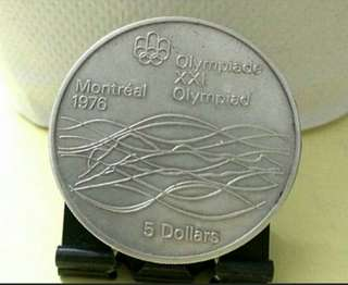 Canada Queen $5 Silver. [Non Circulating Coin]