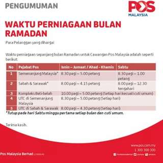 Pos Malaysia Operating Hours during Puasa Month