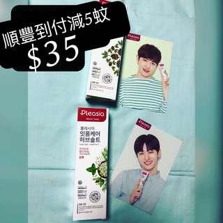 $35@1 Postcard+牙膏 100%無瑕