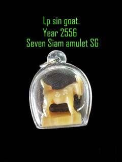 Lp sin wat lahanrai goat amulet 2556