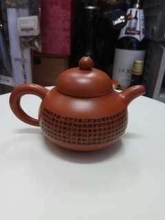 心經紫砂茶壺
