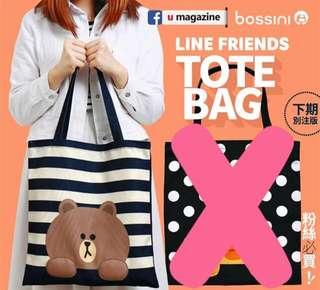 Brown Tote Bag ~ Bossini X Line Friends (不議價)