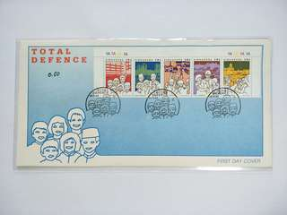 Singapore FDC Total Defence