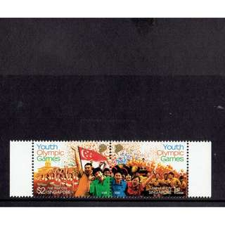 Mint Stamps Youth Olympic Games