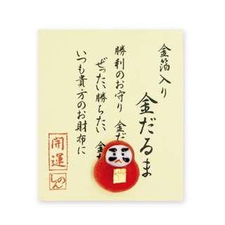 日本 財布守 純手工 銀包 散紙包 御守 達魔 護身符 招財 納福 開運