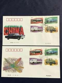 China stamp-1996-16 A/B FDC