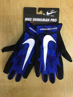 Nike premium leather friction gloves